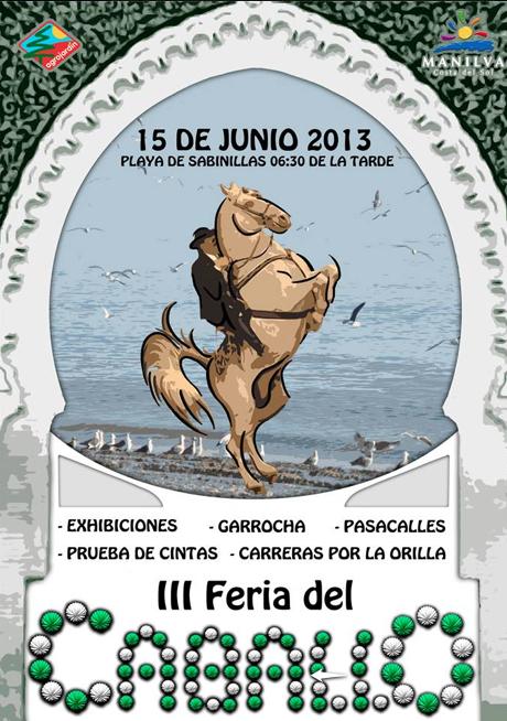 Feria del Caballo 3